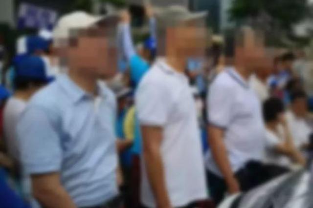 被通缉的莆田涉黑富商黄志贤 疑似参与香港游行集会