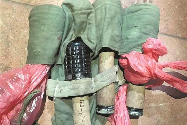 泉州南安市民在整理家人遗物时 发现四枚手榴弹