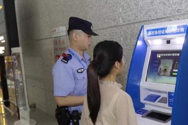坐飞机忘带身份证不用慌 厦门机场电子临时身份证明上线