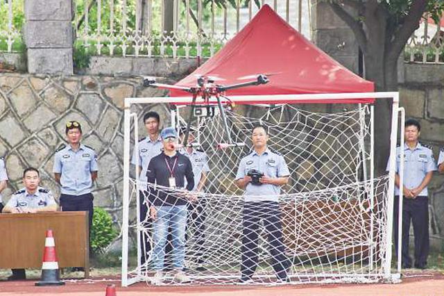 35名警察考取无人机驾驶证 厦门市公安局首期培训班结业