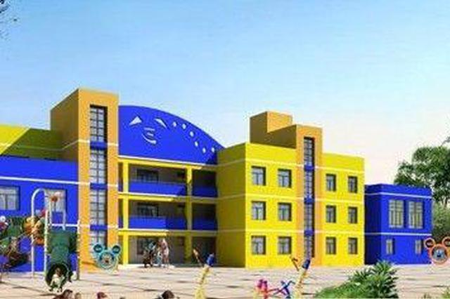 2019年漳州市龙文区公办幼儿园 电脑抽号名单出炉