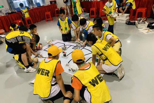 WER中国赛区开幕 20多个省市近千名选手来厦参与角逐