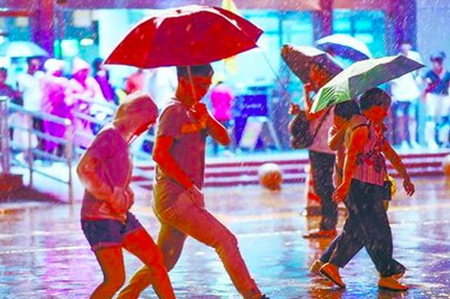 厦门今起三天降温降雨  明后天最高气温降至30℃