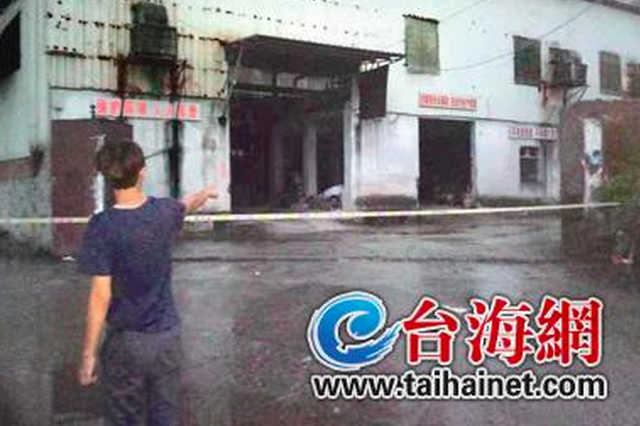 漳州南靖一纸厂发生事故 致三人中毒死亡