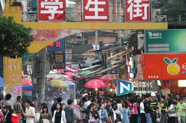 福州仓山学生街正整治改造 年底开街运营
