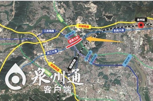 """武荣大桥获批 泉州再添跨江""""长龙"""""""