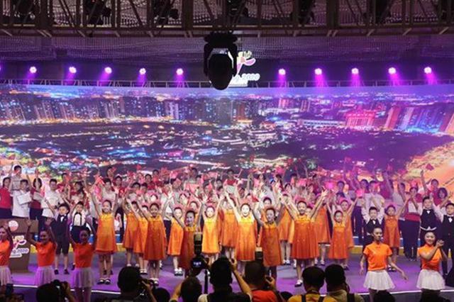 晋江世中运形象大使选拔赛各奖项出炉 向世界介绍中国