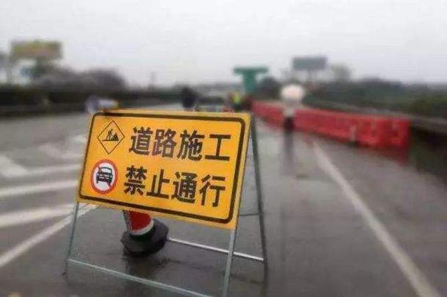 至11月19日 漳州市区这些路段分时段交通管制