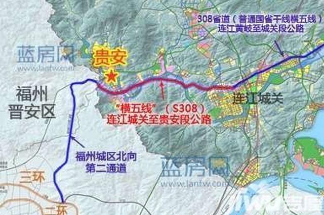 福州北二通道晋安段下月动工 福州至贵安只需10多分钟