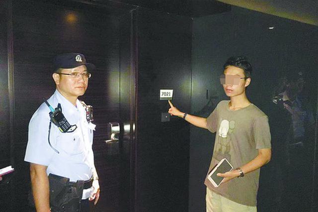 借他人账号佯装卖货 厦门警方抓获作案男子
