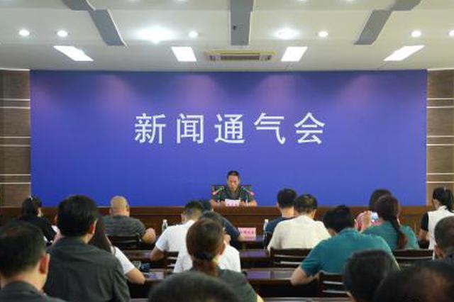 """福建漳州一年多来366名""""黑恶""""犯罪分子被判刑"""