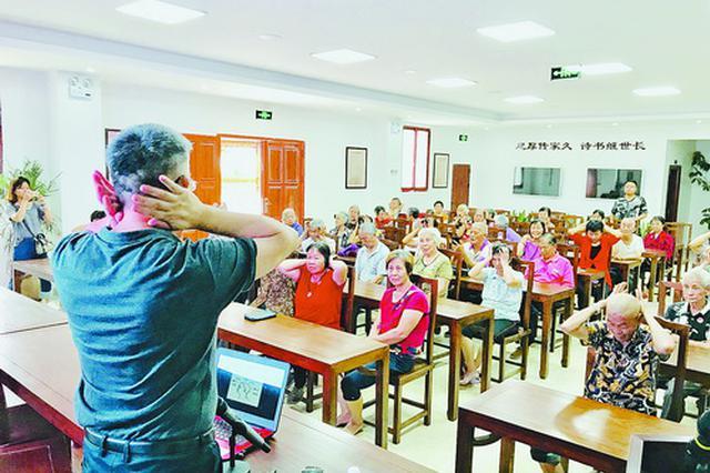 厦门海沧志愿服务活动将健康送到家 服务精准见实效
