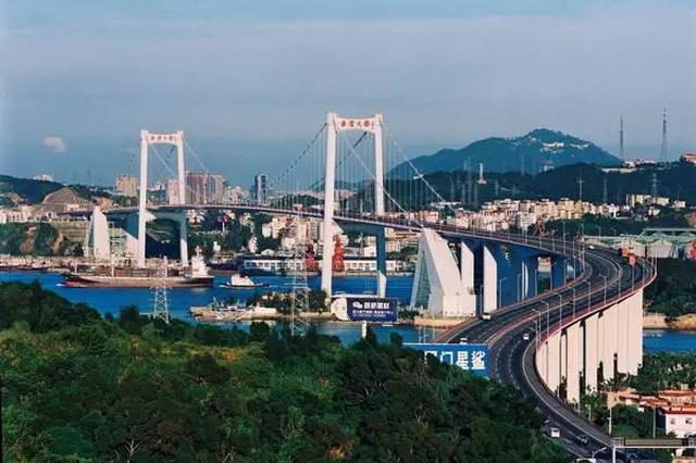 厦门桥隧串联岛内外 助推经济特区发展