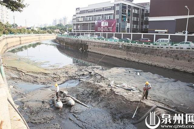 近20年来首次 泉州中心市区东干渠迎来清淤活动