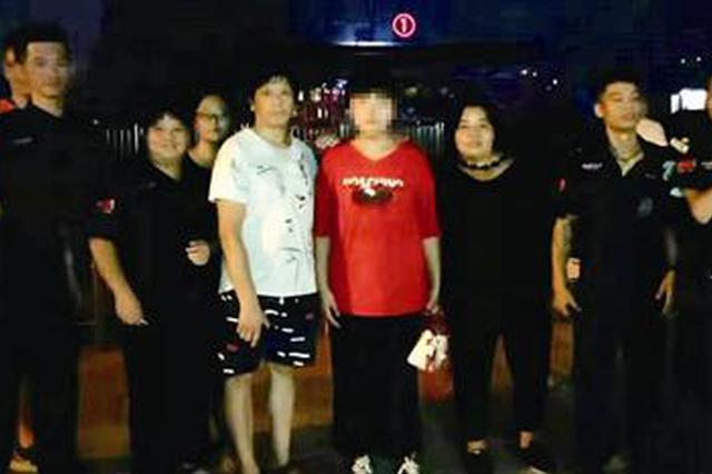漳州13岁女孩离家走失 商场流浪10天靠救济为生