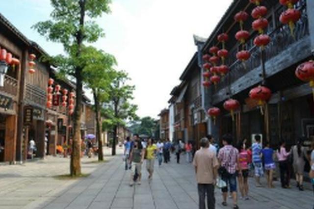 福州四大重点景区中秋迎客73.8万 文化游深受游客喜爱