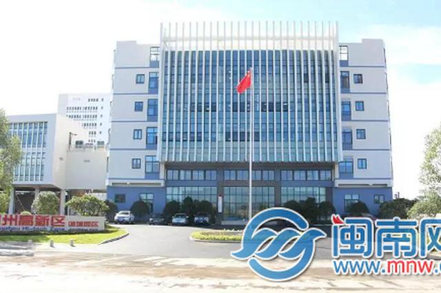 漳州食品产业园工业邻里(一期) 有望国庆前完工