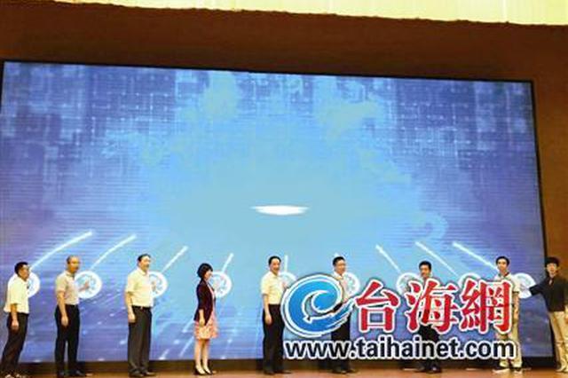 漳州市2019国家网络安全宣传周活动正式开启