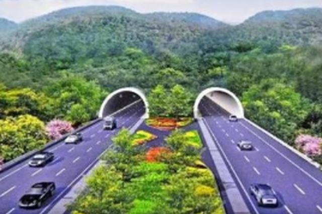 莆炎高速公路全线隧道贯通 永泰到三明车程将缩短