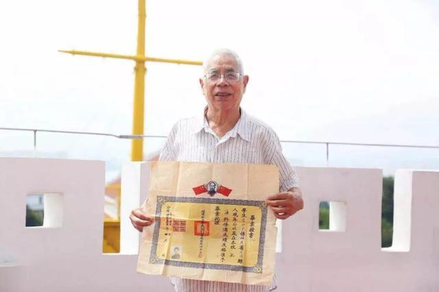 集美大学新中国成立后首届毕业生向母校捐赠毕业证