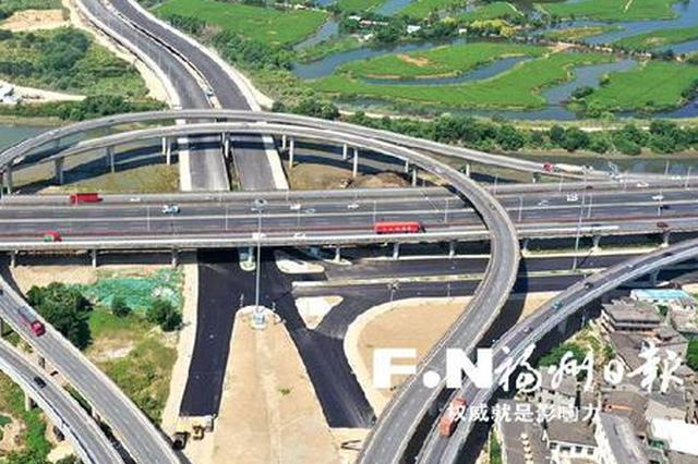 福州螺洲互通立交桥下辅路25日建成通车 全长约600米