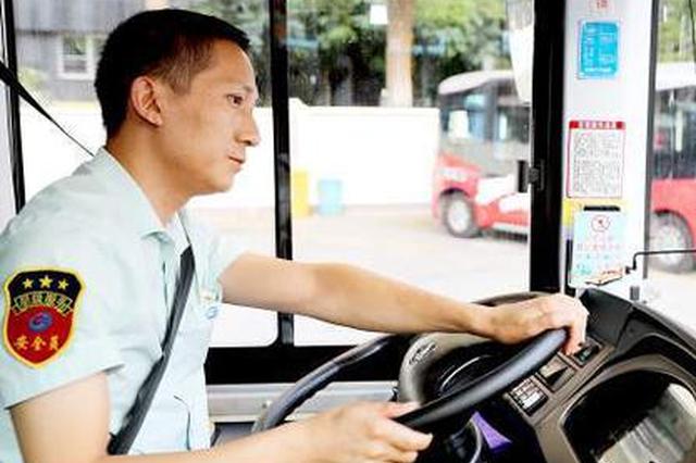"""厦门公交车上线""""手机放置盒"""" 实现人机分离公开存储"""