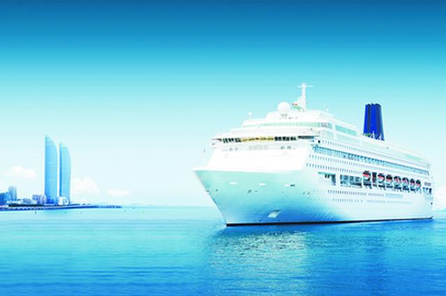"""7万吨级的""""鼓浪屿""""号今抵厦门港 将厦作为首发母港"""