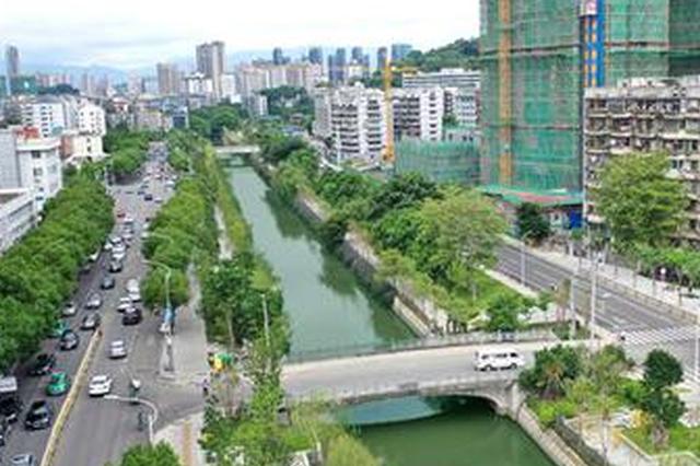 福州86条主干河道国庆前建成开放 200公里长河道贯通