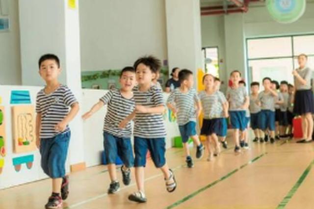 2022年前厦门拟建成100个幼儿园 新增4万个学位