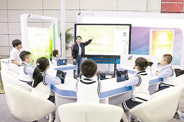 两所智慧校园落地福州滨海新城 让教与学更高效