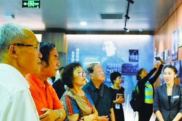 林巧稚纪念馆重新开馆 以先进手法展示丰富历史文物