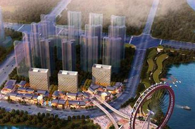 全国第一大摩天轮文旅综合体落户福州 总投资超15亿