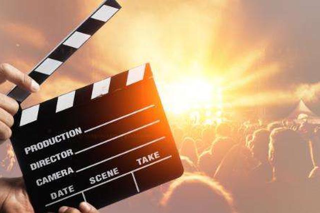 厦门成立影视投资俱乐部 致力推动影视IP的投资和发展