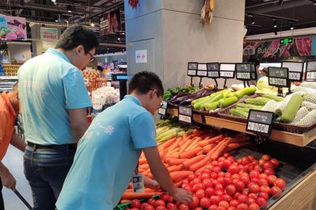 """福州新零售卖场变身""""菜市场"""" 菜场化改造更接地气"""