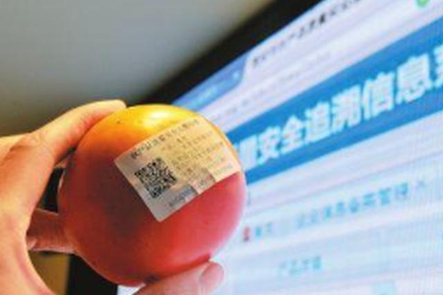 福州海关全球质量溯源体系运行 已有27家企业接入系统