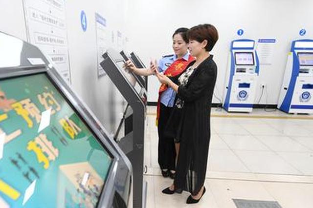 福州推广自主研发自助便民系统 提升办事服务效率