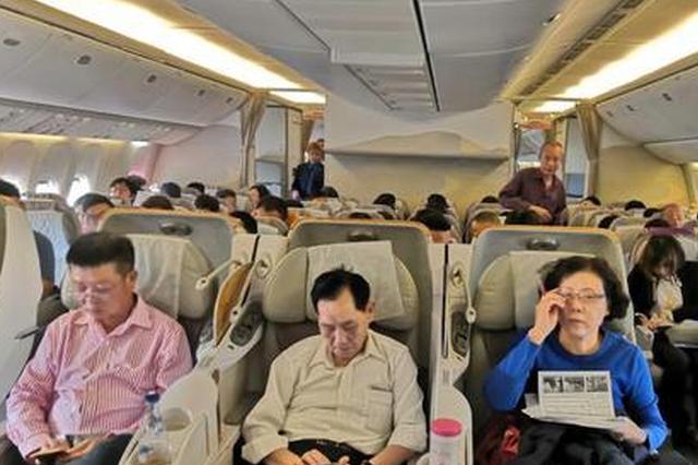 福州飞莫斯科航线引进波音777宽体机 提升旅行舒适度