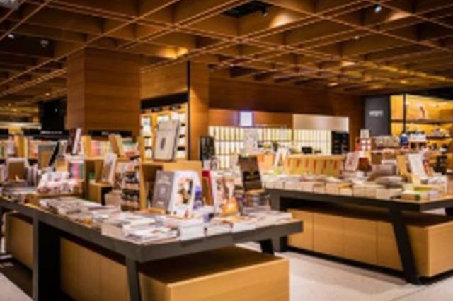 福州安排专项资金扶持实体书店 鼓励持续健康发展