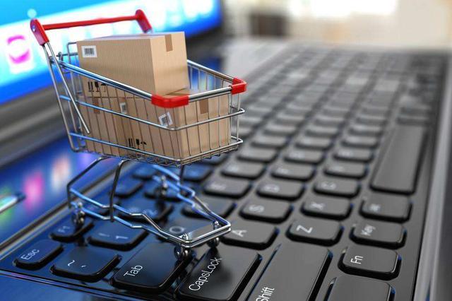 上半年福建省网络零售额同比增长24.5%