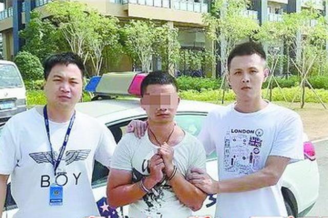 厦门一男子为还网贷 自导自演绑架案勒索母亲6.5万
