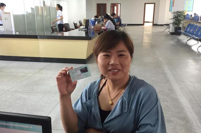 """南靖道路运输证件改革 交通发展进入""""IC卡""""时代"""