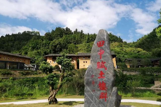 南靖田中赋土楼群 适合体验生活的新晋网红打卡圣地