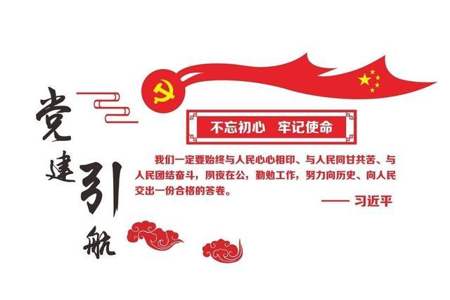 安溪检察院:狠抓党的建设 促进检察工作健康发展