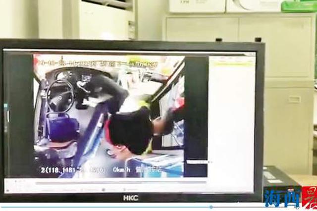 因车费支付产生争执 暴打女司机的乘客被拘留