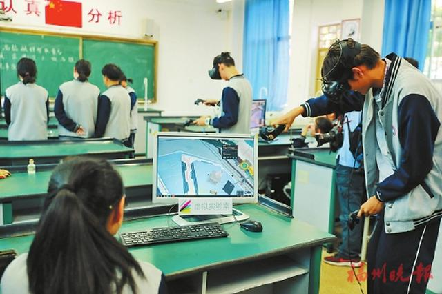 闽推进民办教育规范健康发展 办学质量将由第三方评估