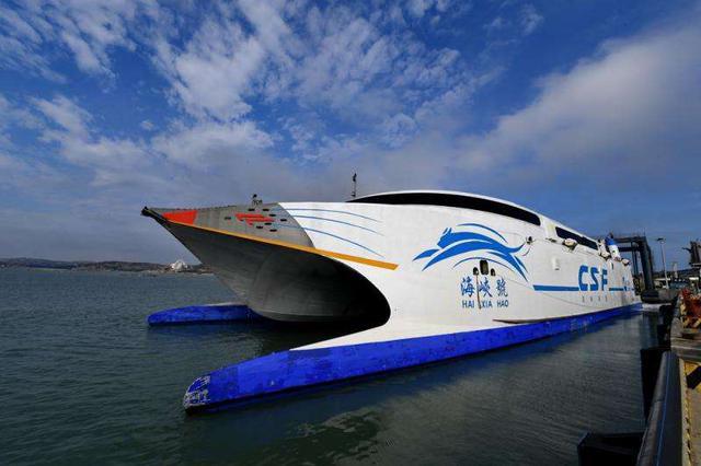 受大风天气影响 平潭赴台航线17日至20日停航