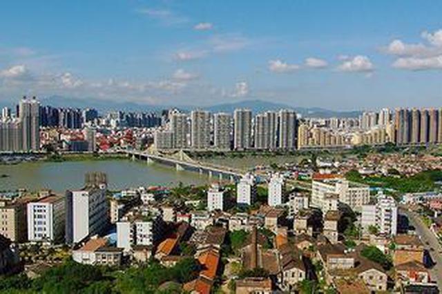 漳州芗城区这些地要被征收 合计194.55亩
