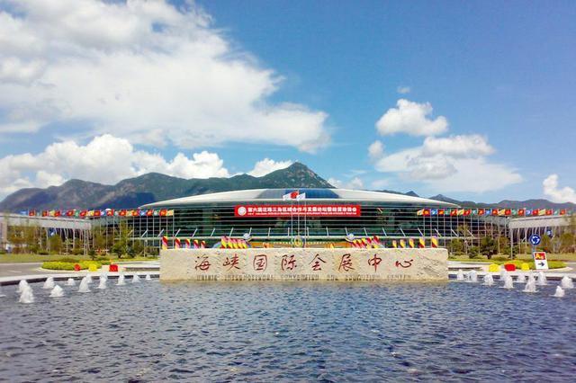 福州海峡会展中心西侧地块 拟建福建省美术馆