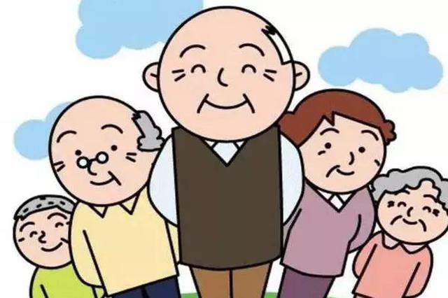 福建省出台养老服务方案 要全面放开养老服务市场