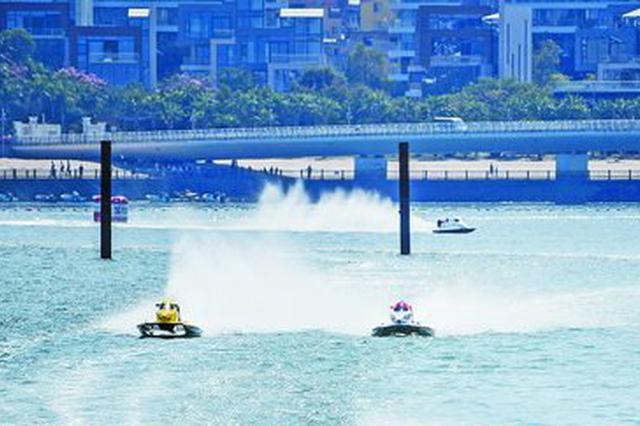 摩托艇世界锦标赛中国赛在湖里落幕 未来将落户五缘湾